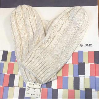 サマンサモスモス(SM2)の新品☆SM2 サマンサモスモス☆手袋 ミトン ケーブルニット☆ナチュラル(手袋)