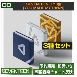 セブンティーン(SEVENTEEN)の♡ 様(K-POP/アジア)