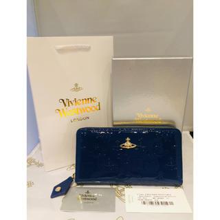 ヴィヴィアンウエストウッド(Vivienne Westwood)の【インスタ映え抜群】人気のエナメルブルー ヴィヴィアンウエストウッド長財布 (財布)
