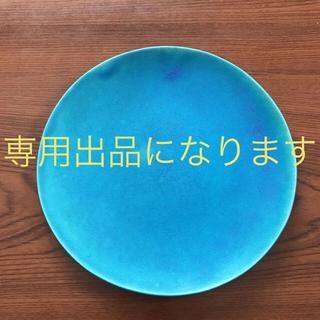momo様専用出品です 21cm丸皿(陶芸)