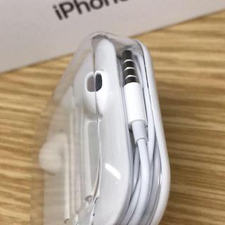 アイフォーン(iPhone)の専用  イヤホン 2個セット(その他)