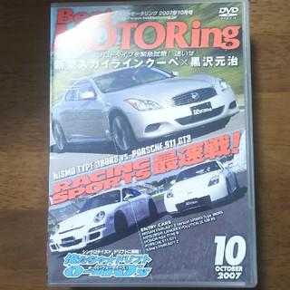コウダンシャ(講談社)の☆2007年10月 ベストモーターリング◎RACING SPORTS 最速戦❗️(スポーツ/フィットネス)
