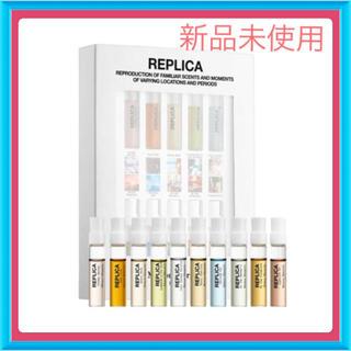 新品☆replica  香水 10種