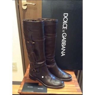 ドルチェアンドガッバーナ(DOLCE&GABBANA)のDOLCE & GABBANA  ロングブーツ(ブーツ)
