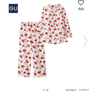 ジーユー(GU)の☆美品 GIRLS マシュマロフィールラウンジセット150(パジャマ)