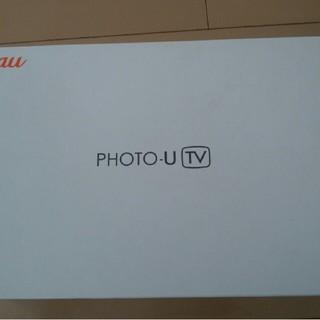 エーユー(au)のPHOTO-U TV au(テレビ)