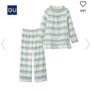 ジーユー(GU)の☆美品 GU GIRLS マシュマロフィールラウンジセット 150水色(パジャマ)