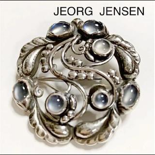 ジョージジェンセン(Georg Jensen)のジョージ ジェンセン ムーンライト 159 ブルームーンストーン ブローチ(ブローチ/コサージュ)