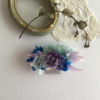 紫陽花とフェザーのコーム(ヘアアクセサリー)