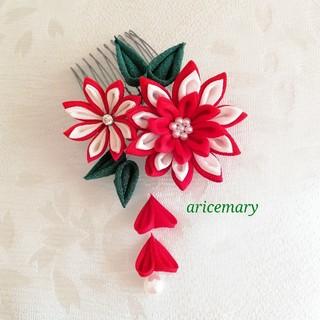 正絹 小さめ上品な髪飾りシリーズ 赤い二重剣つまみ(ヘアアクセサリー)