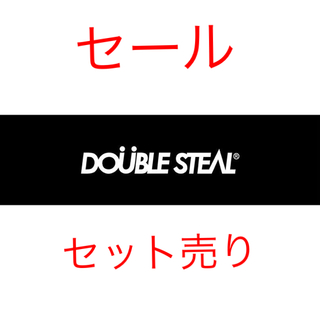 DOUBLE STEAL ダブルスティール セット