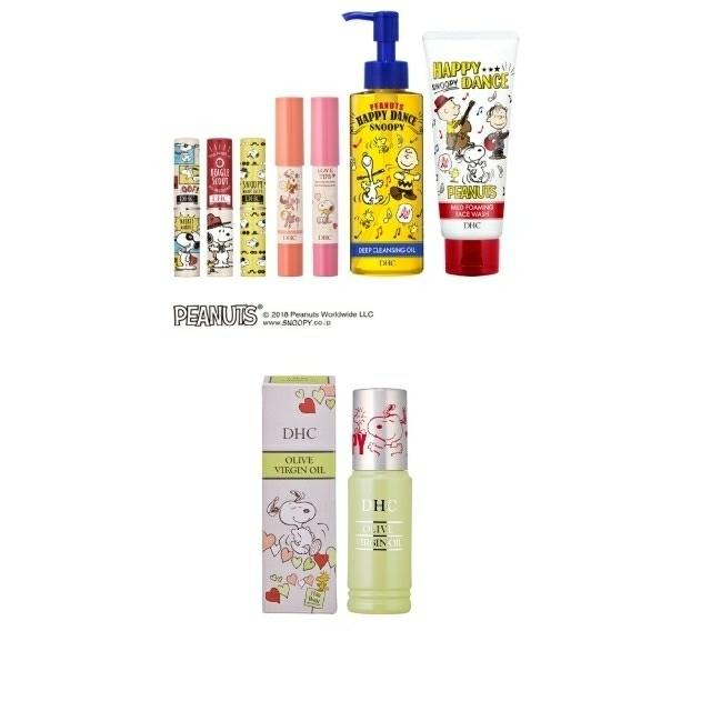 DHC(ディーエイチシー)のDHC スヌーピーセット コスメ/美容のスキンケア/基礎化粧品(その他)の商品写真