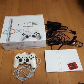 プレイステーション2(PlayStation2)のPlayStation2  白(家庭用ゲーム本体)