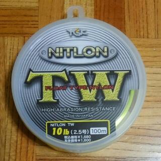 【 最終値下げ 】ニトロン TW 10ポンド( 2.5 号 )(釣り糸/ライン)