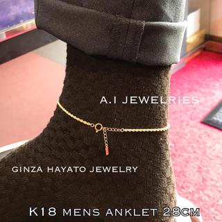 k18 メンズ ロープ  アンクレット (アンクレット)