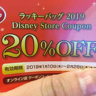 ディズニー(Disney)の専用(ショッピング)