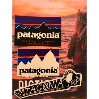 パタゴニア(patagonia)のステッカー パタゴニア (大阪ストア) キャンプ ステッカーチューン(ステッカー)
