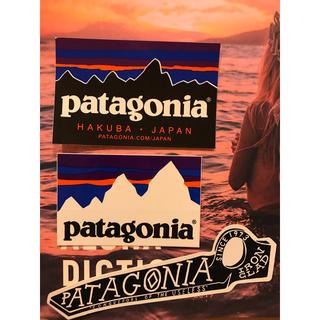 パタゴニア(patagonia)のステッカー パタゴニア(白馬ストア) キャンプ ステッカーチューン(ステッカー)