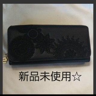 デシグアル(DESIGUAL)の新品未使用☆デシグアル 長財布 ブラック タグつき(財布)