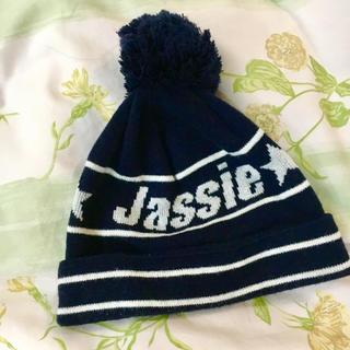 ジャッシー(JASSIE)のjassie ジャッシー ニット帽 ネイビー 未使用(ニット帽/ビーニー)