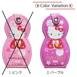 ハローキティ(ハローキティ)の購入前要在庫確認 パープル キティ  爪切り 6点セット 00780(爪切り)