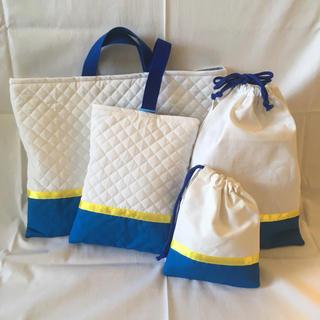 入園準備 白×青 レッスンバック、シューズバック、体操着バック、コップ入れ(バッグ/レッスンバッグ)