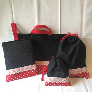 入園準備 赤×黒×レース レッスンバック、シューズバック、体操着バックコップ入れ(バッグ/レッスンバッグ)