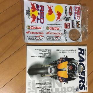 レーサーズ 新品 おまけステッカー(カタログ/マニュアル)