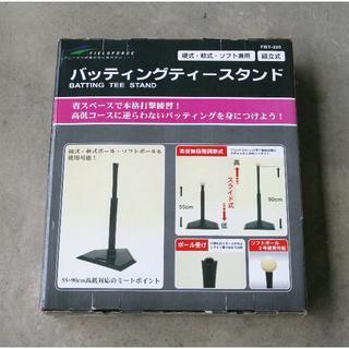 野球練習用 バッティングティースタンド(練習機器)