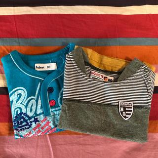 キムラタン(キムラタン)のキムラタン ボブソン ビケット Tシャツ2枚セット(Tシャツ)
