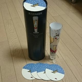 イデー(IDEE)の新品未使用品☆リッツェンホフ☆ビアグラス&コースターセット(グラス/カップ)