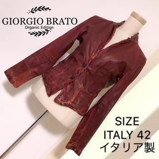 ジョルジオブラット(GIORGIO BRATO)のGIORGIO BRATO 本革 レザージャケット イタリア製(その他)