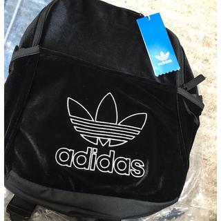 アディダス(adidas)の確認 画像(その他)