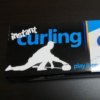 インスタントカーリング(スポーツ)