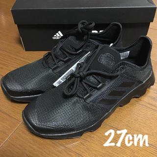 アディダス(adidas)のアディダス 27cm トレッキングシューズ CM7535(登山用品)