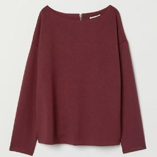エイチアンドエム(H&M)の今期新品♥️H&M✨ボートネックバックジップトップス♥️超着痩せ✨ゆるシルエット(ニット/セーター)