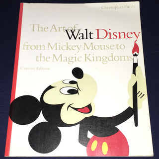 ディズニー(Disney)のThe Art of Walt Disney (洋書)