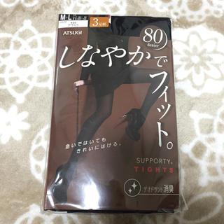 アツギ(Atsugi)の☆未使用☆ATSUGI黒タイツ80デニール3足組(タイツ/ストッキング)