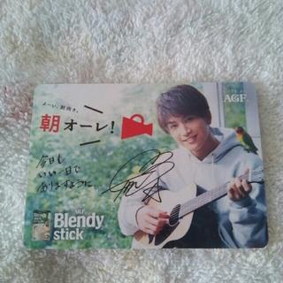 エイージーエフ(AGF)のブレンディ メッセージカードのみ 岩田剛典 Blendy(ミュージシャン)
