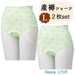 ディズニー(Disney)の産褥L2枚ミッキー★新品 Disney産じょくショーツ 産後すぐ出産準備洗い替え(マタニティ下着)