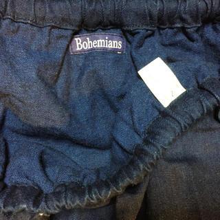 ボヘミアンズ(Bohemians)のボヘミアンズ ロングスカート(ロングスカート)