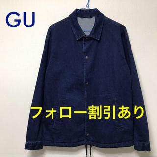 GU - gu デニムコーチジャケット GU 2018AW
