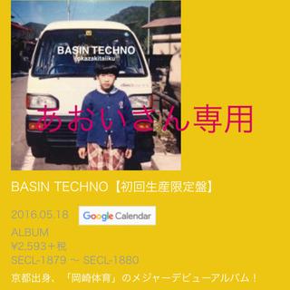 岡崎体育 BASIN TECHNO(ポップス/ロック(邦楽))