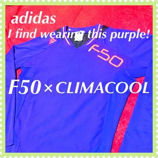 アディダス(adidas)の🔷【adidas】バイオレットの『F50』☆‼️(ウェア)