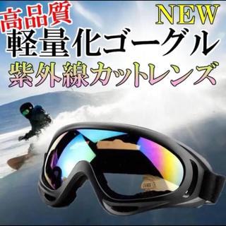 【即購入OK】新品 未使用 スキー スノボ バイク対応ゴーグル(アクセサリー)