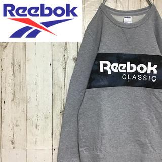 リーボック(Reebok)の【リーボック クラシック】【新年・未使用】【ビッグロゴ】【スウェット】(スウェット)