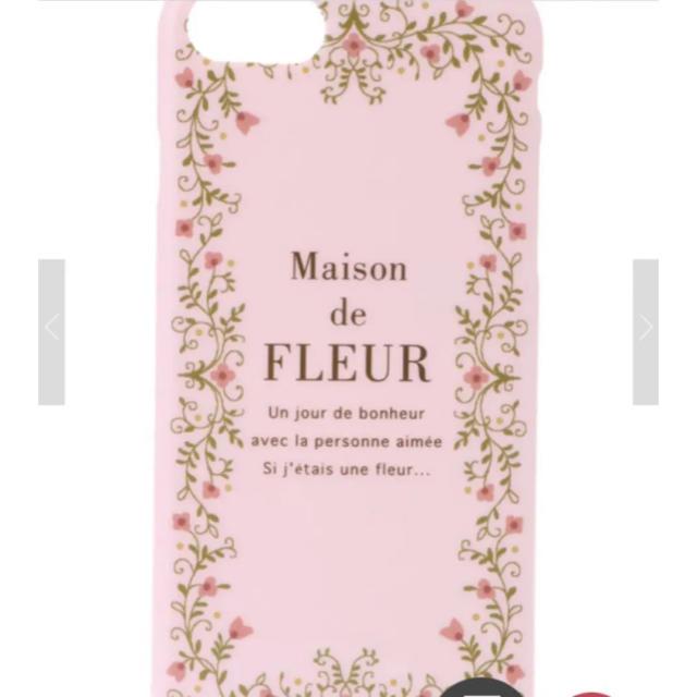 フェンディ iphone8plus ケース レディース - Maison de FLEUR - 新品♡ボタニカルiPhone7/8ケース♡ピンク②♡メゾンドフルールの通販 by まめひめ♡|メゾンドフルールならラクマ