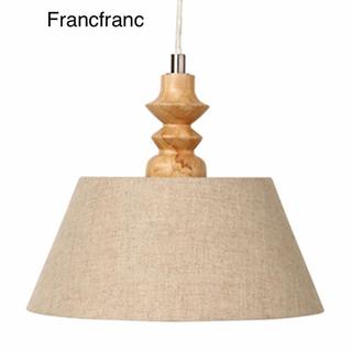 フランフラン(Francfranc)のFrancfranc ペンダントランプ(天井照明)