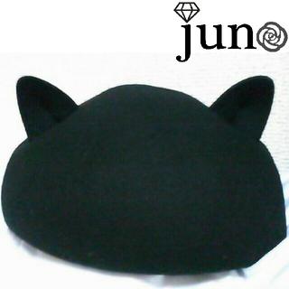 エリアーヌジジ(elianegigi)のエリアーヌジジ 猫耳 ウール ベレー帽 黒 ネコミミ(ハンチング/ベレー帽)