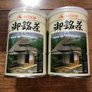 エーコープ 煎茶 シルバー 100グラム 二缶 緑茶(茶)